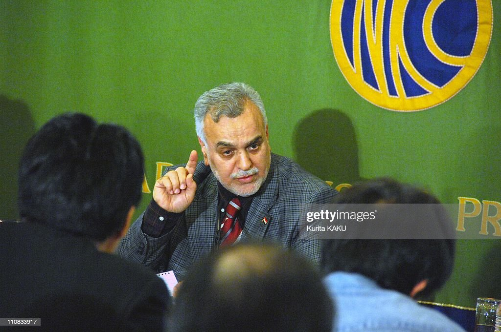 Tariq Al-Hashimi, Vice President Of Republic Of Iraq, In Tokyo, Japan On March 24, 2007 - Tariq Al-Hashimi, Vice President of Republic of Iraq, during the News conference at Japan National Press Club.