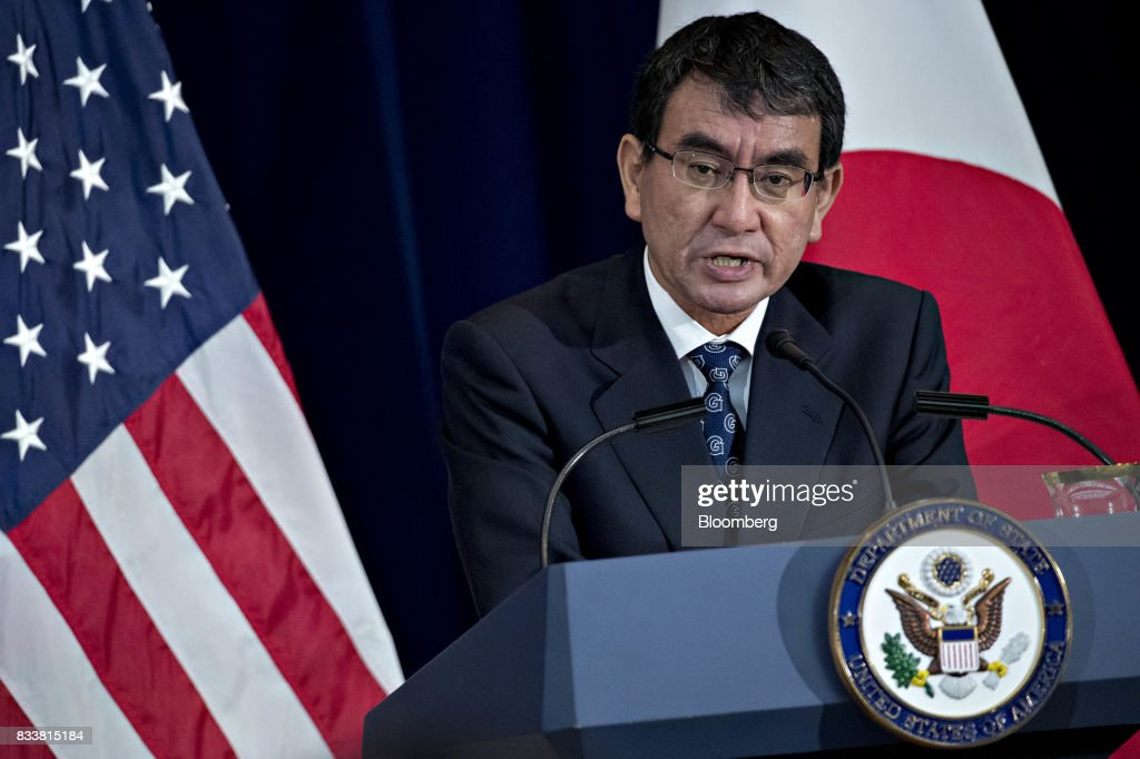 Taro Kono, Japan's foreign minister, speaks at a news conference during the Security Consultative Committee (2+2) meeting at the State Department in Washington, D.C., U.S., on Thursday, Aug. 17, 2017. The Japanese and U.S. defense and foreign ministers are meeting to discuss how to strengthen their missile defense capabilities following North Korea's firing of two intercontinental ballistic missiles in July. Photographer: Andrew Harrer/Bloomberg via Getty Images