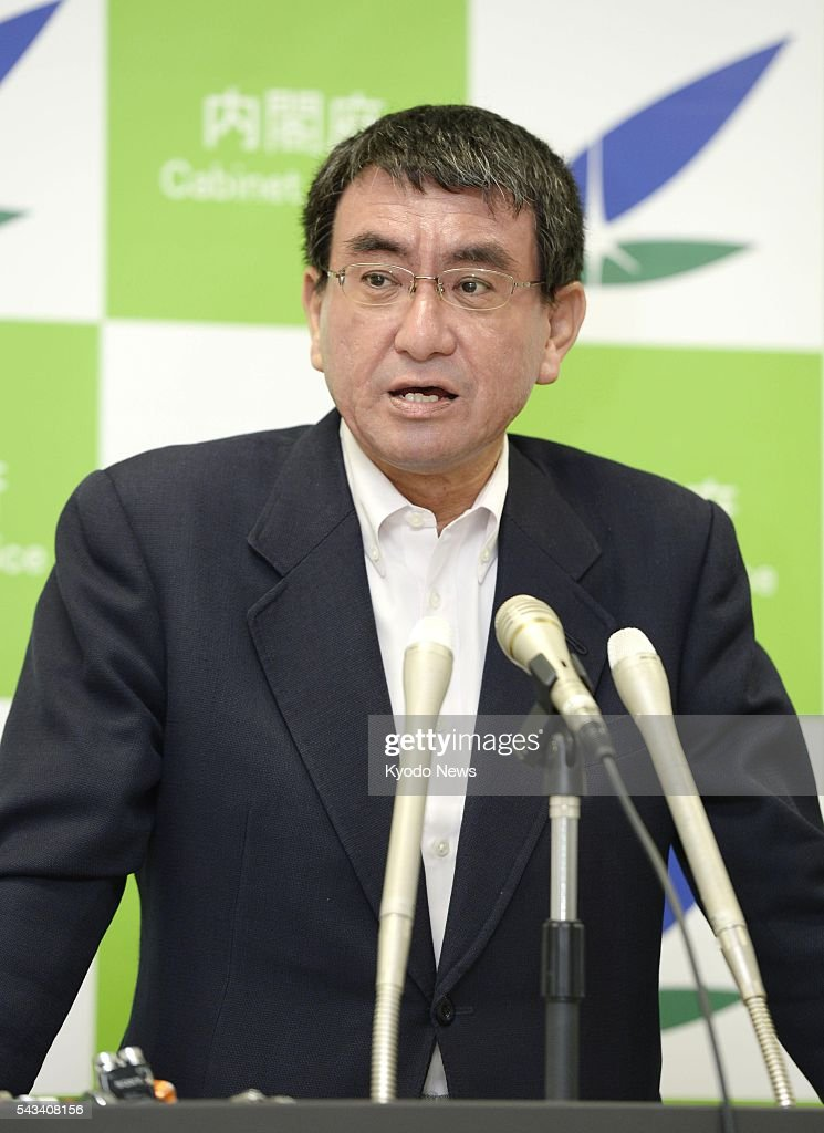 Taro Kono, minister of state for disaster management, attends a press conference in Tokyo on June 28, 2016, to announce a government panel will start discussing how to review a nearly 40-year-old earthquake countermeasures law to deal with the increasing probability of massive earthquakes hitting wider regions.
