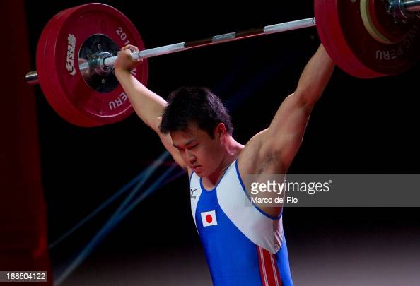 Taro Tanaka of Japan B competes in Men's 105kg during day seven of the 2013 Junior Weightlifting World Championship at Maria Angola Convention Center...