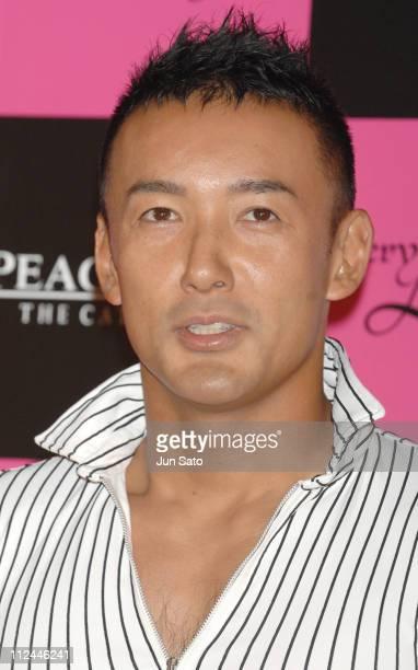 Taro yamamoto emperor