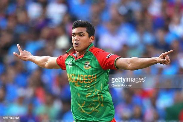 Taskin Ahmed of Bangladesh celebrates getting the wicket of Rohit Sharma of India during the 2015 ICC Cricket World Cup match between India and...