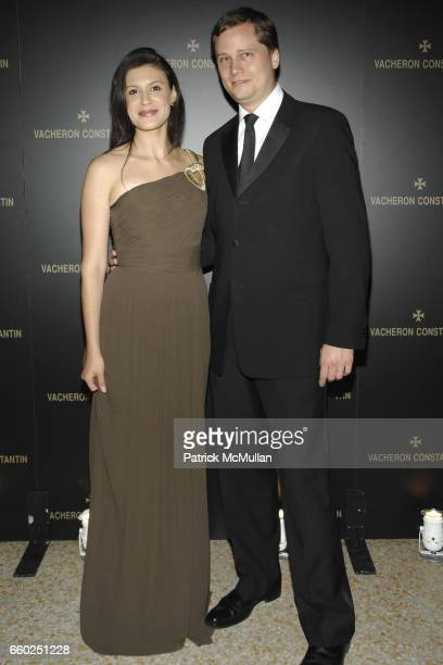 Tatiana Boncompagni and Max Hoover attend VACHERON CONSTANTIN Unveils 'LES MASQUES' at the Metropolitan Museum of Art on June 2 2009 in New York City