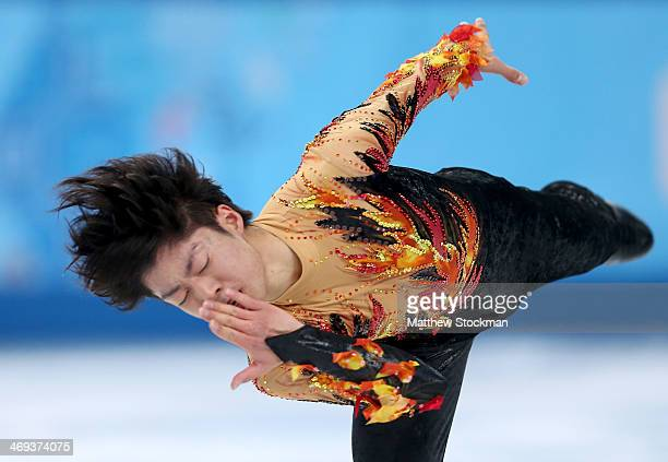 Tatsuki Machida of Japan competes during the Figure Skating Men's Free Skating on day seven of the Sochi 2014 Winter Olympics at Iceberg Skating...