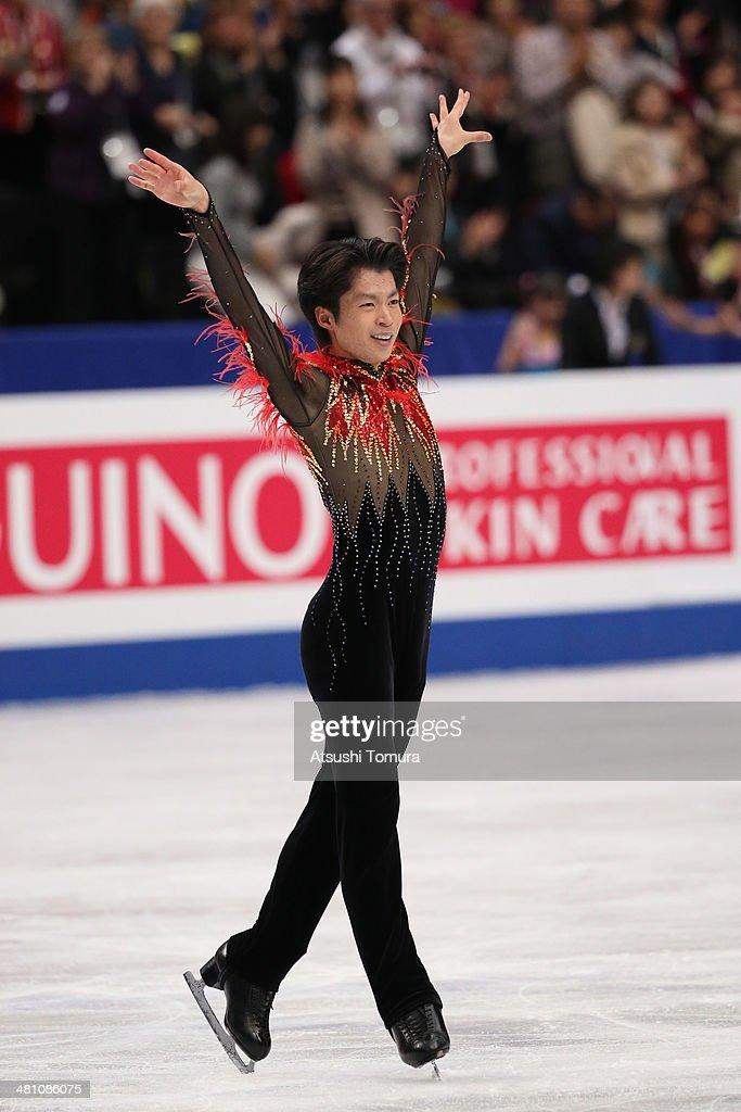 Tatsuki Machida of Japan competes in the Men's Free Skating during ISU World Figure Skating Championships at Saitama Super Arena on March 28, 2014 in Saitama, Japan.