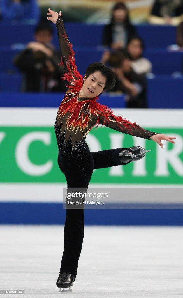 Tatsuki Machida of Japan competes in the Men's Singles Free Program during day three of the ISU World Figure Skating Championships at Saitama Super Arena on March 28, 2014 in Saitama, Japan.