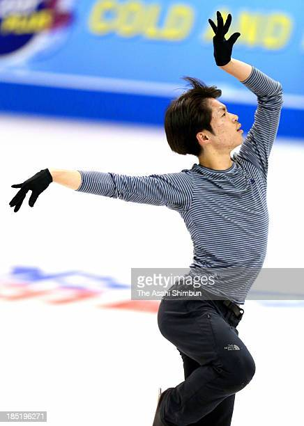 Tatsuki Machida of Japan performs during a practice session ahead of the Skate America at Joe Louis Arena on October 17 2013 in Detroit Michigan
