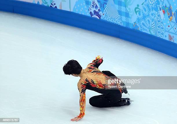 Tatsuki Machida of Japan performs during the Figure Skating Men's Free Skating on day seven of the Sochi 2014 Winter Olympics at Iceberg Skating...