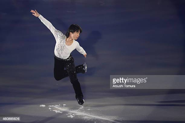 Tatsuki Machida of Japan performs his routine during the All Japan Medalist On Ice at the Big Hat on December 29 2014 in Nagano Japan