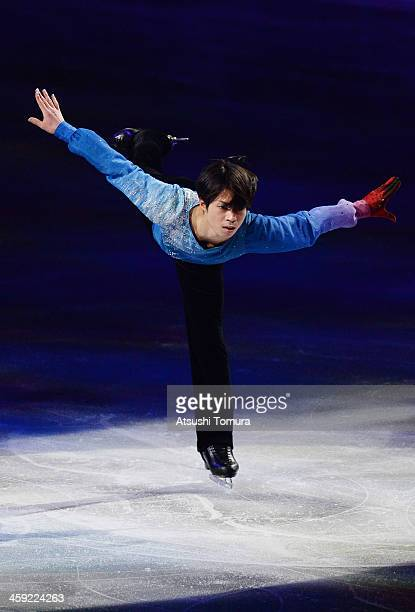 Tatsuki Machida of Japan performs his routine in the Gala exhibition during All Japan Figure Skating Championships at Saitama Super Arena on December...