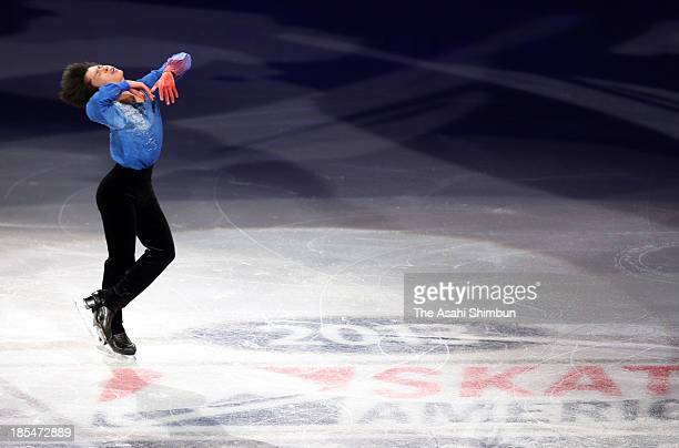 Tatsuki Machida of Japan performs in the exhibition on day three of Skate America at Joe Louis Arena on October 20 2013 in Detroit Michigan