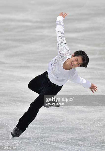 Tatsuki Machida of Japan performs in the men's short program during All Japan Figure Skating Championships at Saitama Super Arena on December 21 2013...