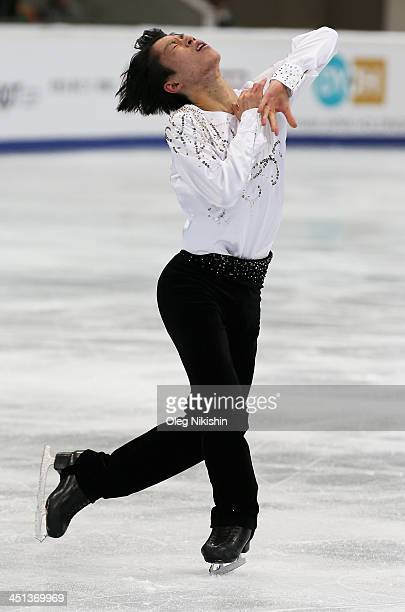 Tatsuki Machida of Japan skates in the Men Short Program during ISU Rostelecom Cup of Figure Skating 2013 on November 22 2013 in Moscow Russia Photo...