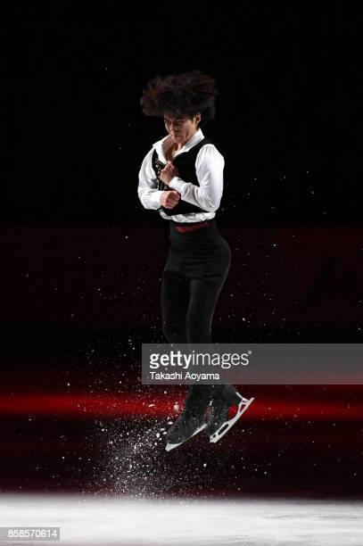 Tatsuki Machida performs at the halftime show during the figure skating Japan Open at Saitama Super Arena on October 7 2017 in Saitama Japan