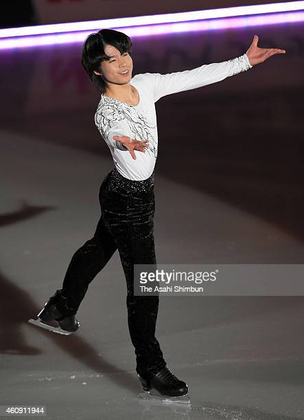 Tatsuki Machida performs during the All Japan Medalist On Ice 2014 at the Big Hat on December 29 2014 in Nagano Japan