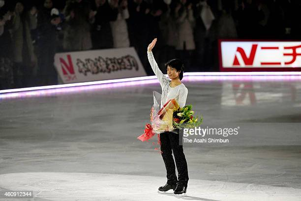 Tatsuki Machida waves to fans after his performance during the All Japan Medalist On Ice 2014 at the Big Hat on December 29 2014 in Nagano Japan