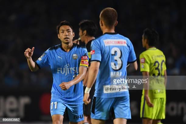 Tatsuki Nara and Yu Kobayashi of Kawasaki Frontale celebrate their 10 victory in the JLeague J1 match between Kawasaki Frontale and Sanfrecce...