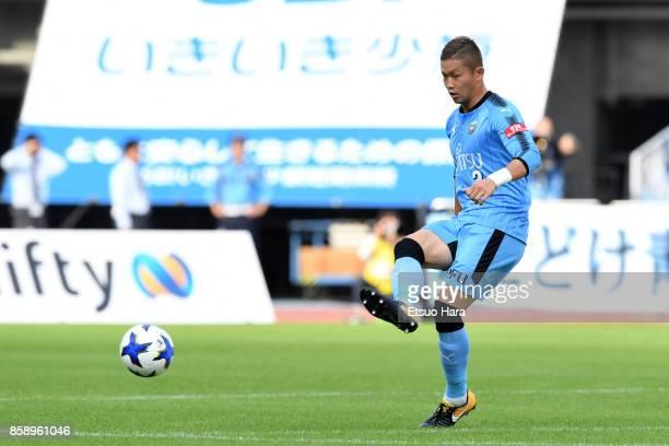 Tatsuki Nara of Kawasaki Frontale in action during the JLeague Levain Cup semi final second leg match between Kawasaki Frontale and Vegalta Sendai at...