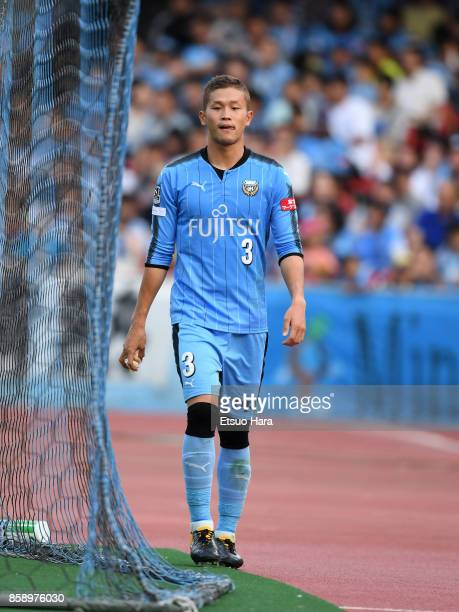 Tatsuki Nara of Kawasaki Frontale leaves the pitch after receiving a red card during the JLeague Levain Cup semi final second leg match between...