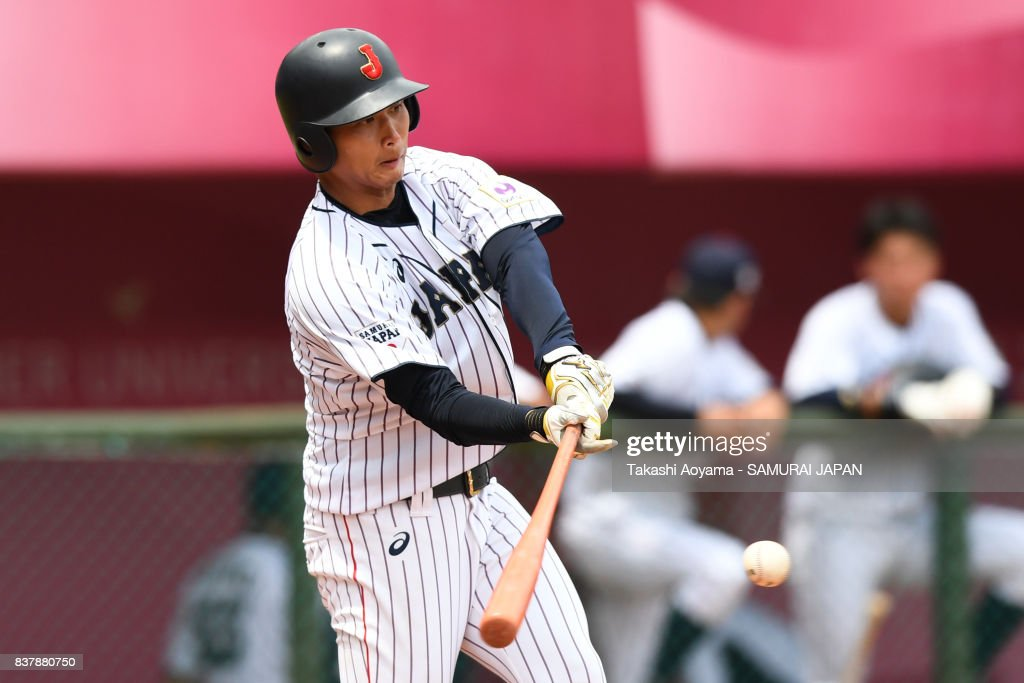 Tatsuki Ohira #2 of Japan hits a single in the fifth inning against United States during the Baseball Group B match between Japan and United States during the Universiade Taipei at Xinzhuang Baseball Stadium on August 23, 2017 in Taipei, Taiwan.