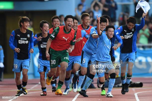 Tatsuya Hasegawa 316 of Kawasaki Frontale celebrates scoring his side's third goal during the JLeague Levain Cup semi final second leg match between...