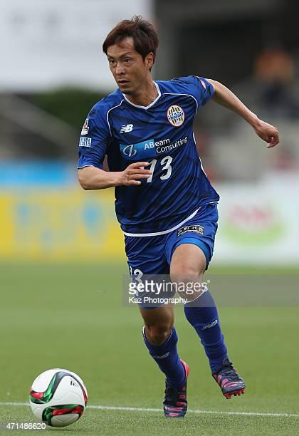 Tatsuya Ishikawa of Montedio Yamagata during the JLeague match between Shimizu SPulse and Montedio Yamagata at IAI Stadium Nihondaira on April 29...