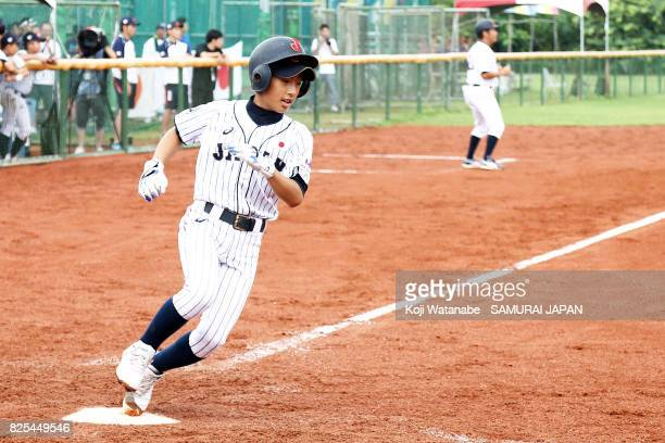 Tatsuya Kato of Japan celebrates in the bottom of the third inning during the WBSC U12 Baseeball World Cup Group A match between South Africa and...