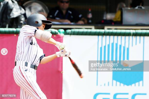 Tatsuya Kato of Japan hits a RBI single in the bottom of the fourth inning during the rest of the WBSC U12 Baseeball World Cup Group A match between...