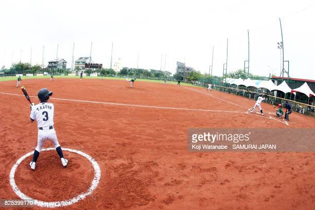 Tatsuya Kato of Japan in action in the bottom of the first inning during the WBSC U12 Baseeball World Cup Group A match between South Africa and...