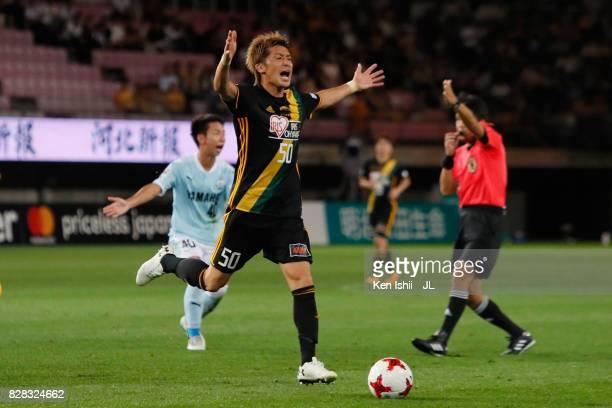 Tatsuya Masushima of Vegalta Sendai reacts during the JLeague J1 match between Vegalta Sendai and Jubilo Iwata at Yurtec Stadium Sendai on August 9...