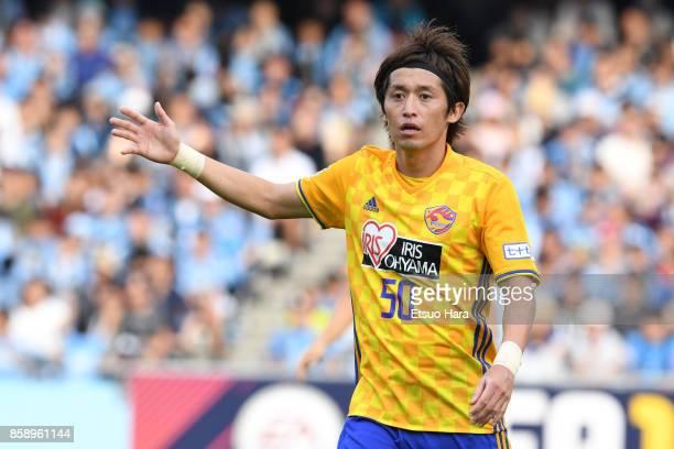 Tatsuya Masushima of Vegalta Sendai reacts during the JLeague Levain Cup semi final second leg match between Kawasaki Frontale and Vegalta Sendai at...