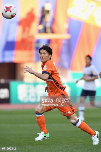 Tatsuya Tanaka of Albirex Niigata in action during the JLeague J1 match between Albirex Niigata and FC Tokyo at Denka Big Swan Stadium on April 22...