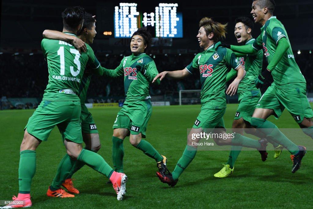 Tokyo Verdy v Tokushima Vortis - J.League J2