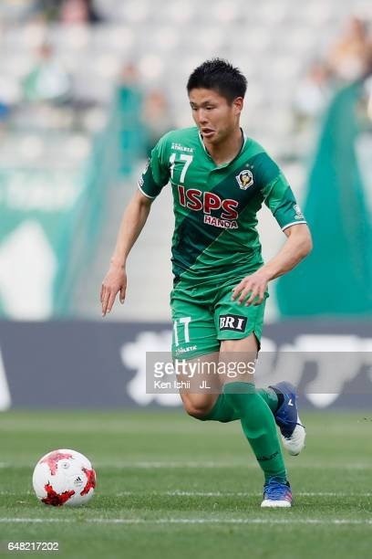 Tatsuya Uchida of Tokyo Verdy in action during the JLeague J2 match between Tokyo Verdy and Oita Trinita at Ajinomoto Stadium on March 5 2017 in...