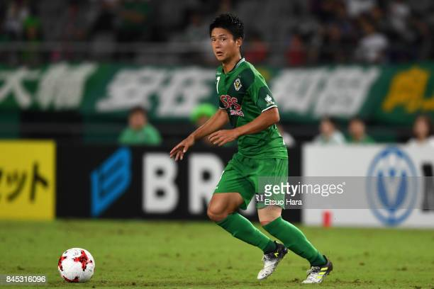 Tatsuya Uchida of Tokyo Verdy in action during the JLeague J2 match between Tokyo Verdy and Matsumoto Yamaga at Ajinomoto Stadium on September 10...