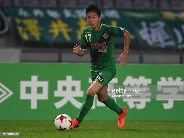 Tatsuya Uchida of Tokyo Verdy in action during the JLeague J2 match between Tokyo Verdy and Avispa Fukuoka at Ajinomoto Stadium on October 28 2017 in...