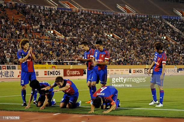 Tatsuya Yazawa of FC Tokyo celebrates his goal with teammates during the JLeague 2 match between FC Tokyo and Roasso Kumamoto at the National Stadium...