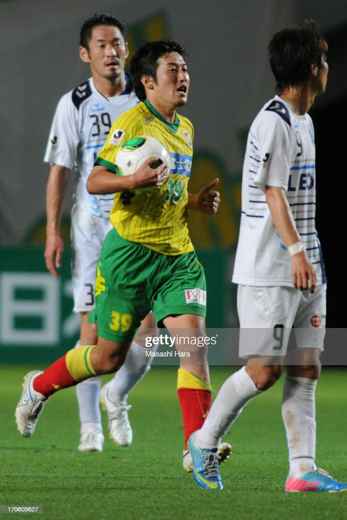 Tatsuya Yazawa #39 of JEF United Chiba after the first goal during the J.League second division match between JEF United Chiba and Yokohama FC at Fukuda Denshi Arena on June 15, 2013 in Chiba, Japan.