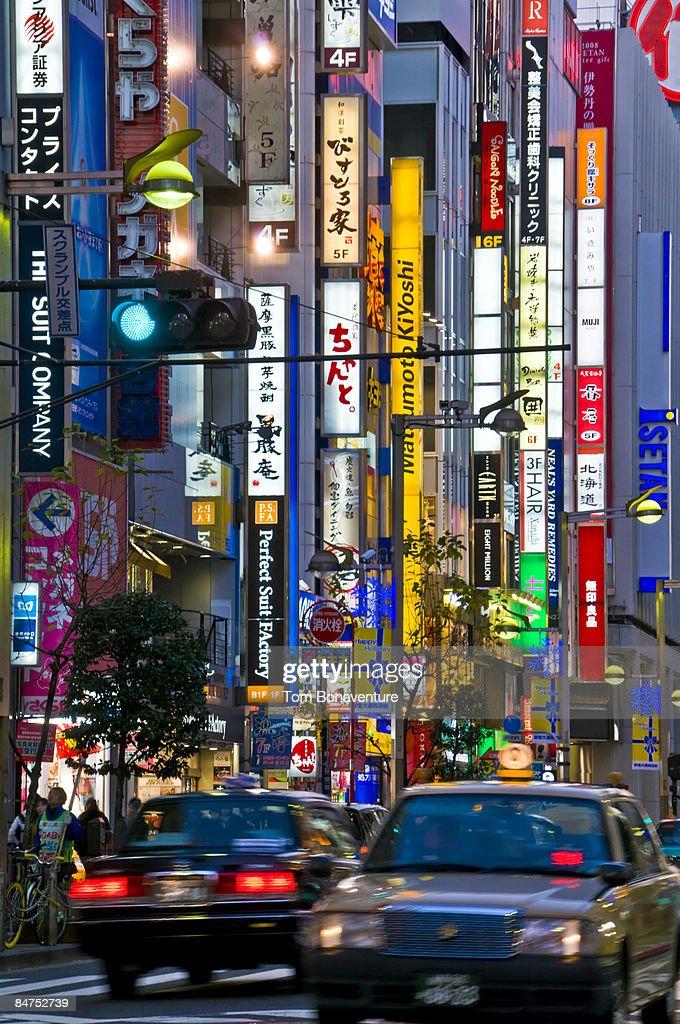 Taxis on busy Shinjuku street : Stock Photo