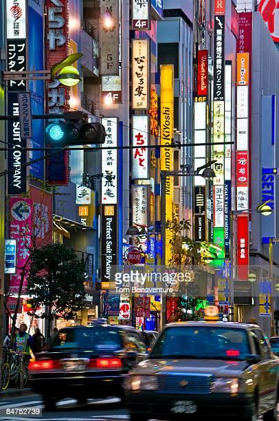 Taxis on busy Shinjuku street