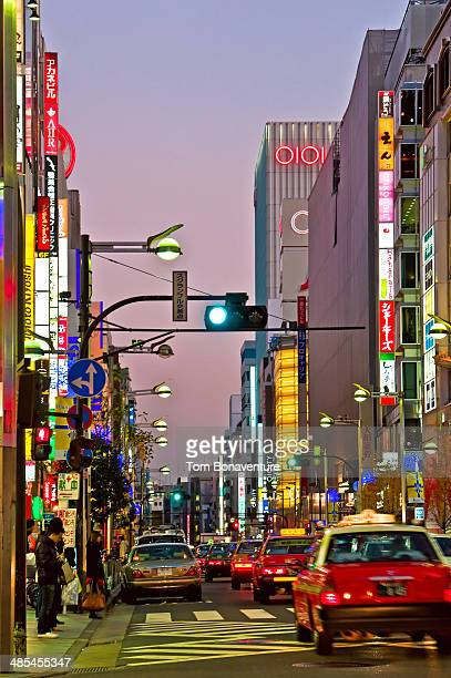 Taxis on Shinjuku Dori