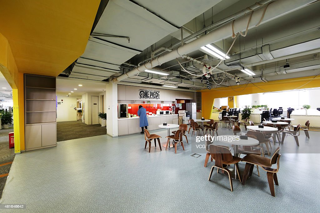 Tea room in office building of Qihoo 360 Technology Co Ltd on March 10 2015 in Beijing China Qihoo 360 Technology Co Ltd is a leading Chinese...