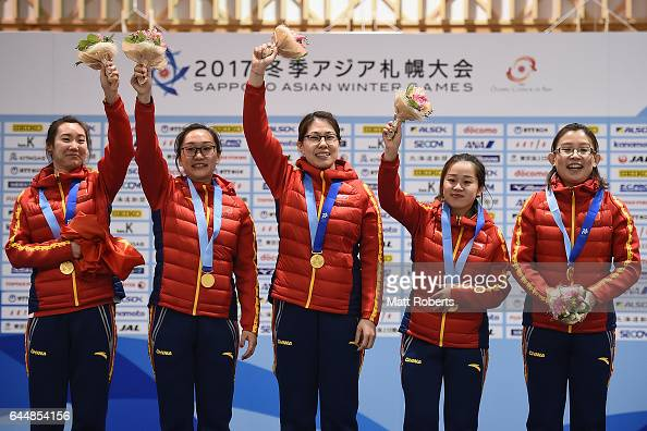 Team China celebrate winning the gold during the gold medal game between China and Korea on day seven of the 2017 Sapporo Asian Winter Games at...