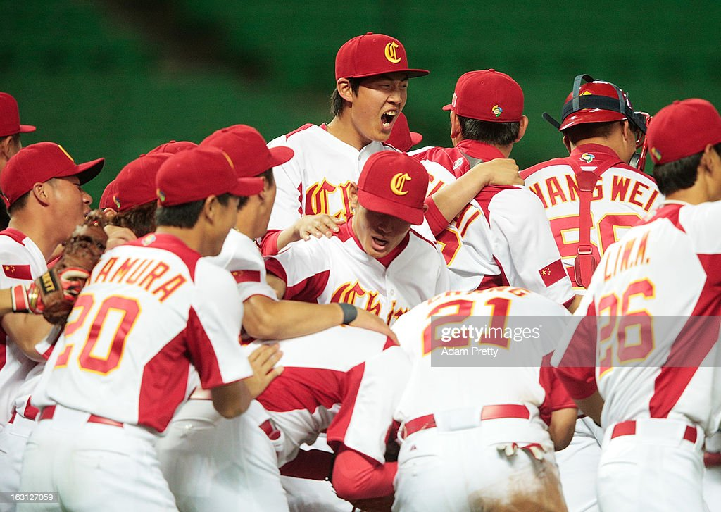 Team China celebrates victory over Brazil in the World Baseball Classic First Round Group A game between China and Brazil at Fukuoka Yahoo! Japan Dome on March 5, 2013 in Fukuoka, Japan.