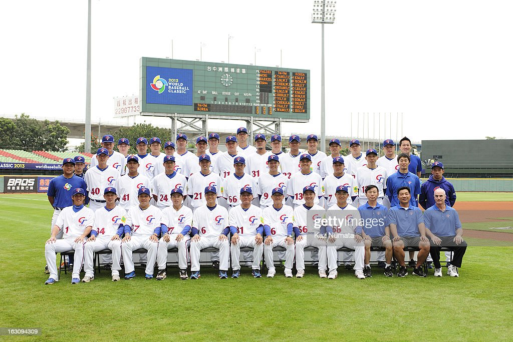 Team Chinese Taipei poses for a team photo before the Pool B, Game 1 between Team Australia and Team Chinese Taipei during the first round of the 2013 World Baseball Classic at Taichung Intercontinental Baseball Stadium on March 2, 2013 in Taichung, Taiwan.