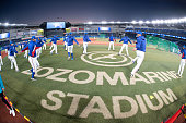 JPN: South Korea v Chinese Taipei - WBSC Premier 12: Super Round
