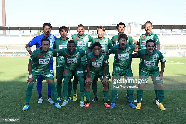 Team photo of FC GIfu during the JLeague 2nd division match between FC Gifu and Oita Trinita at the Gifu Nagaragawa Stadium on September 20 2015 in...