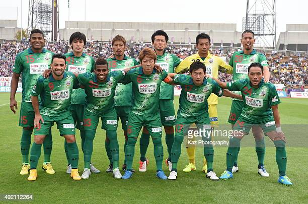 Team photo of FC Gifu during the JLeague 2nd division match between Kyoto Sanga and FC Gifu at the Nishiyogoku Athletic Stadium on October 10 2015 in...