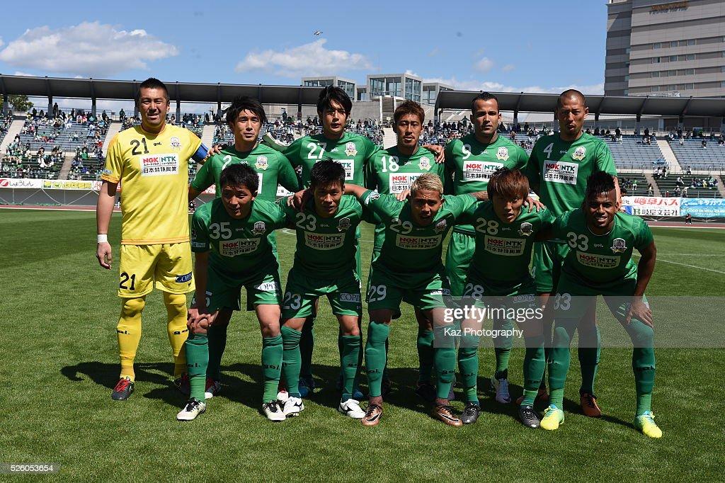 Team Photo of FC Gifu during the J.League match between FC Gifu and Renofa Yamaguchi at the Nagaragawa Stadium on April 29, 2016 in Nagoya, Japan.