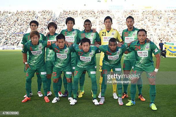 Team photo of FC Gifu during the JLeague second division match between Jubilo Iwata and FC Gifu at Yamaha Stadium on June 21 2015 in Iwata Shizuoka...